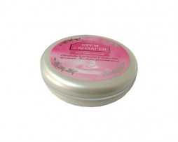 CREAM WITH COLLAGEN 120 ml
