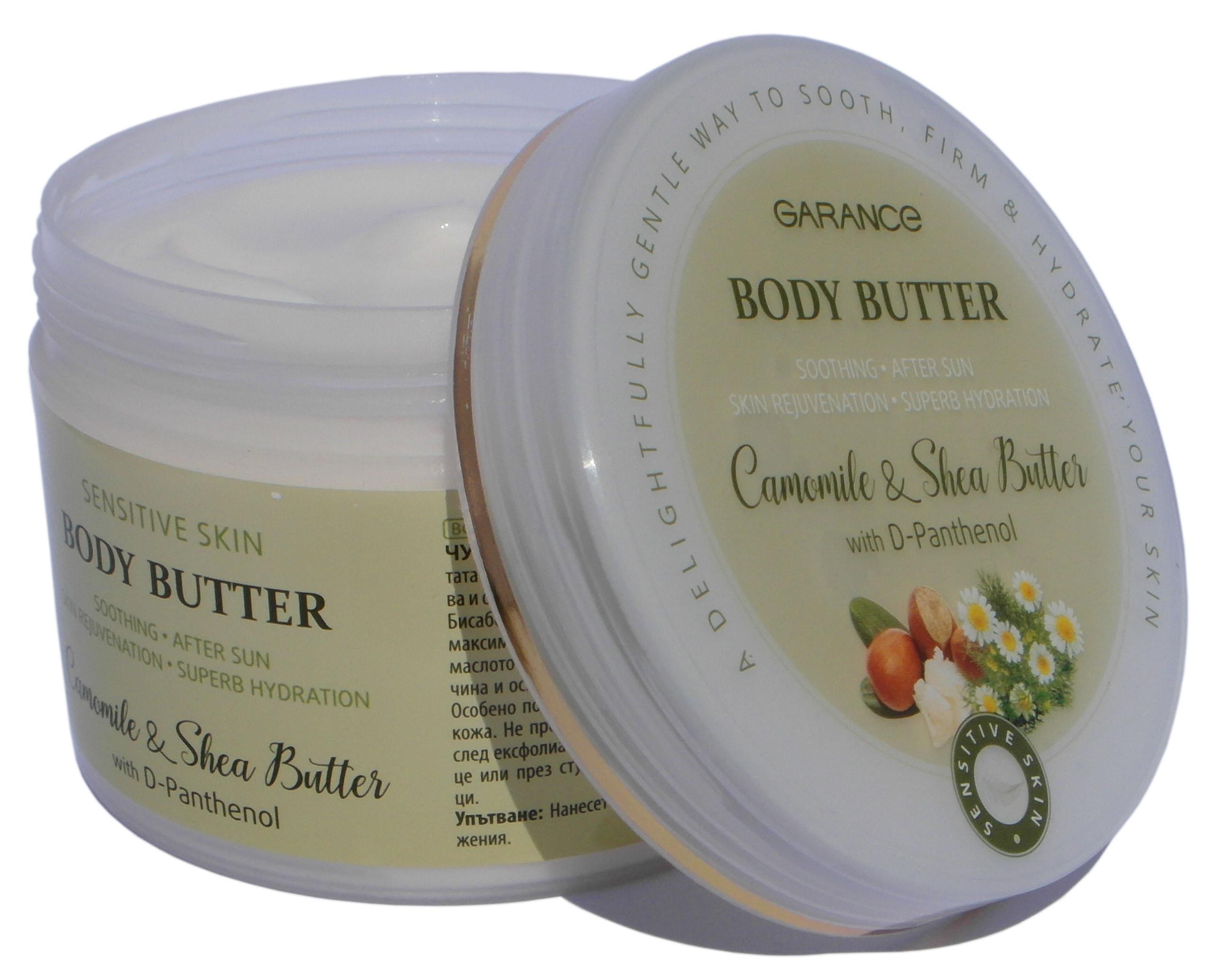 butter sensitive