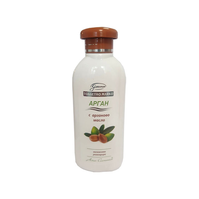 argano milk1