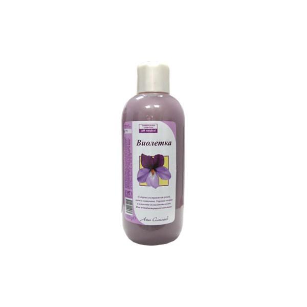 shampoo-violet